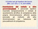il codice per gli ispettori del lavoro min lav circ n 13 20 4 200682