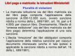 libri paga e matricola le istruzioni ministeriali78