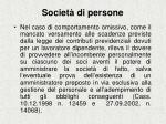 societ di persone58