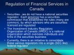 regulation of financial services in canada