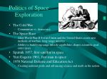 politics of space exploration