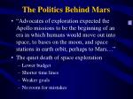 the politics behind mars