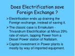does electrification save foreign exchange