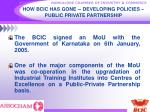 how bcic has gone developing policies public private partnership