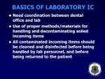basics of laboratory ic