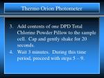 thermo orion photometer8