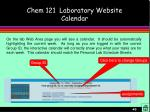 chem 121 laboratory website calendar