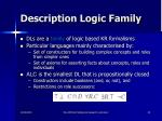 description logic family