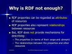 why is rdf not enough