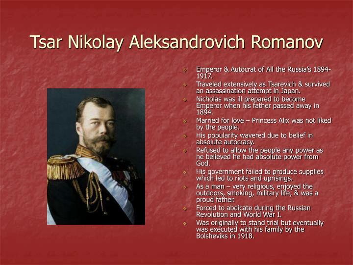 Tsar nikolay aleksandrovich romanov