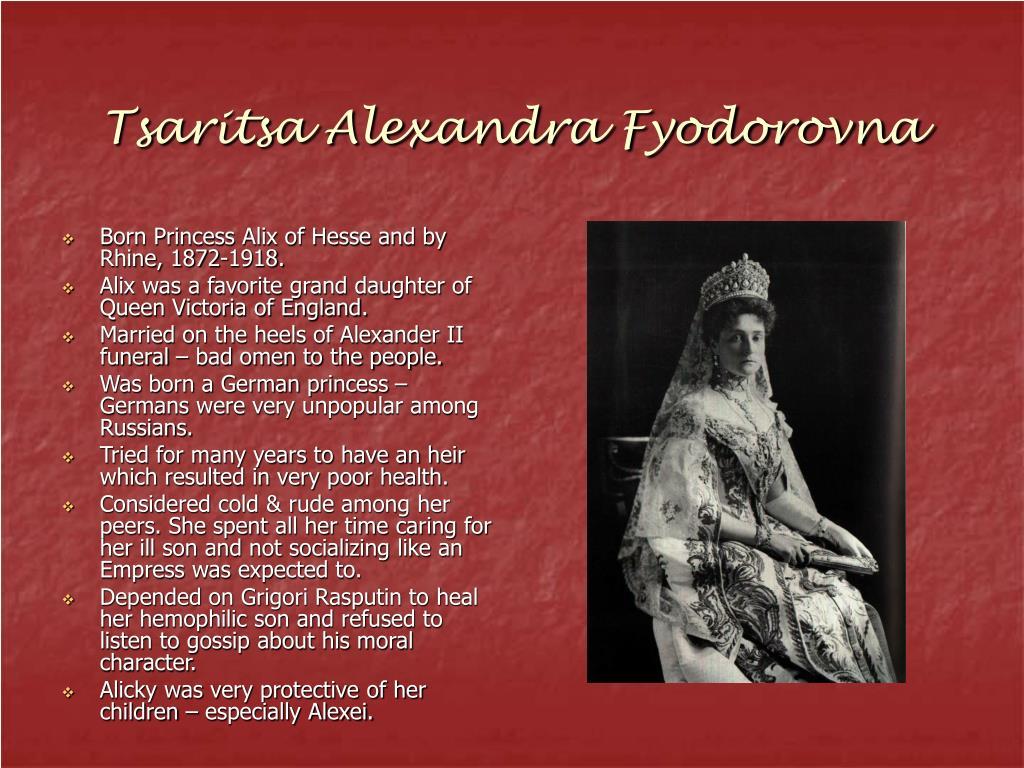 Tsaritsa Alexandra Fyodorovna