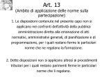 art 13 ambito di applicazione delle norme sulla partecipazione