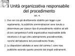 unit organizzativa responsabile del procedimento