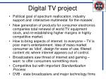 digital tv project