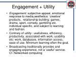 engagement utility