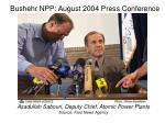 bushehr npp august 2004 press conference35