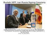 bushehr npp iran russia signing ceremony19
