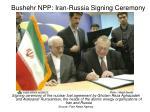 bushehr npp iran russia signing ceremony20