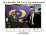 bushehr npp iran russia signing ceremony23