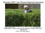 bushehr npp iran russia signing ceremony29