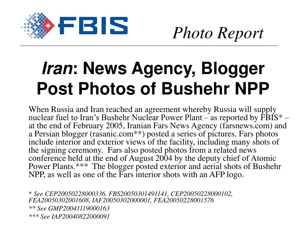 iran news agency blogger post photos of bushehr npp l.