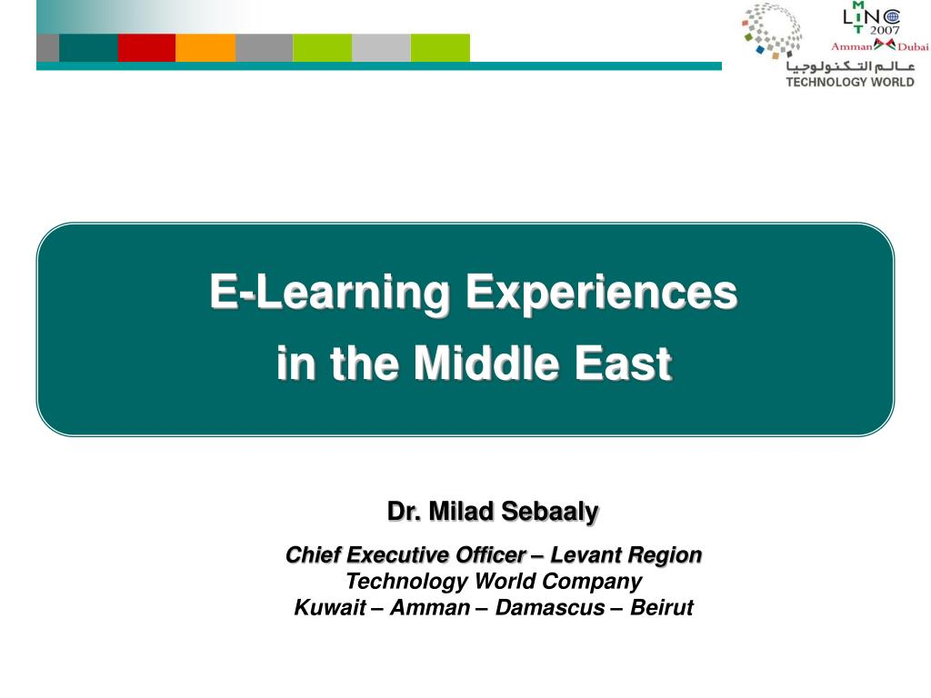 e learning experiences in the middle east l.