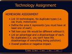 technology assignment