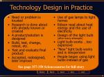 technology design in practice