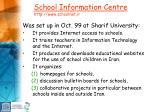 school information centre http www schoolnet ir