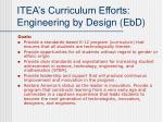 itea s curriculum efforts engineering by design ebd