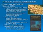 research monitoring and management