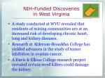 nih funded discoveries in west virginia