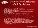 ncaa guidelines