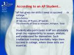 according to an ap student