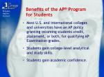 benefits of the ap program for students