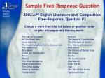 sample free response question8