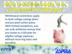 what restrictions apply to an investment in a 529 plan