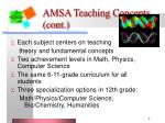 amsa teaching concepts cont