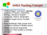 amsa teaching concepts