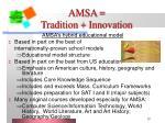 amsa tradition innovation