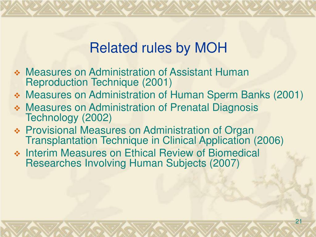 Related rules by MOH