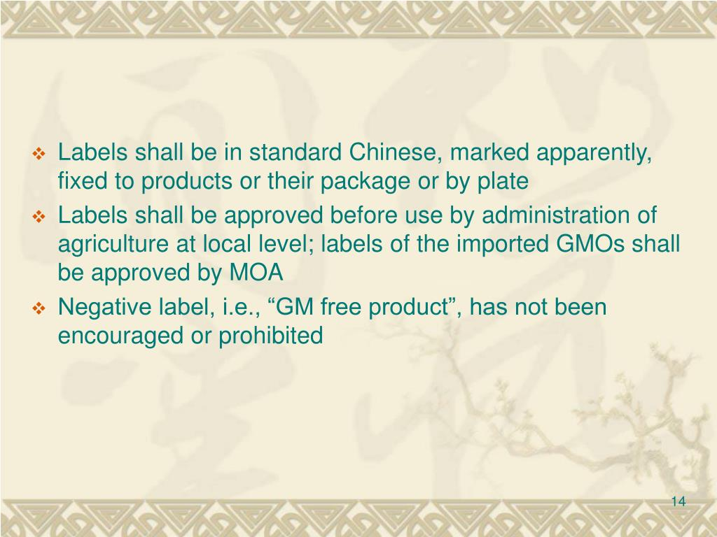 Labels shall be in standard Chinese, marked apparently, fixed to products or their package or by plate