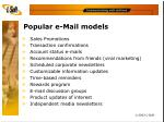 popular e mail models