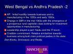 west bengal vs andhra pradesh 2