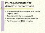 pa requirements for domestic corporations