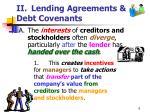 ii lending agreements debt covenants