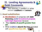 ii lending agreements debt covenants9