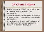 cp client criteria
