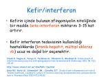 kefir interferon