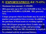 3 export express e e 75 85